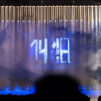 1418 - Het Musical Spektakel